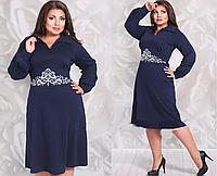 Платье женское, батальное, фото 1