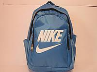 Рюкзак вместительный на два отдела +накладной карман