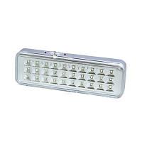 Светодиодный аварийный светильник аккумуляторный Ledmax SE30L