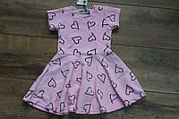 Платье для девочек 4- 6- 8- 10 лет. розовое,колралл,желтое,белое