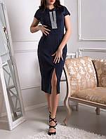 """Женское платье ниже колена """"Исида блюз"""", до 50 размера"""