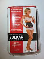 Пояс для похудания Вулкан Extra Long (110х20 см)