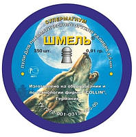 "Пульки ""ШМЕЛЬ"" Супермагнум 350 шт (0,91 гр)"