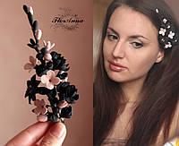 """""""Стильный вечер"""" авторская заколка для волос с цветами из полимерной глины"""