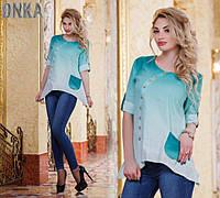 Рубашка - блуза дг р2821, фото 1