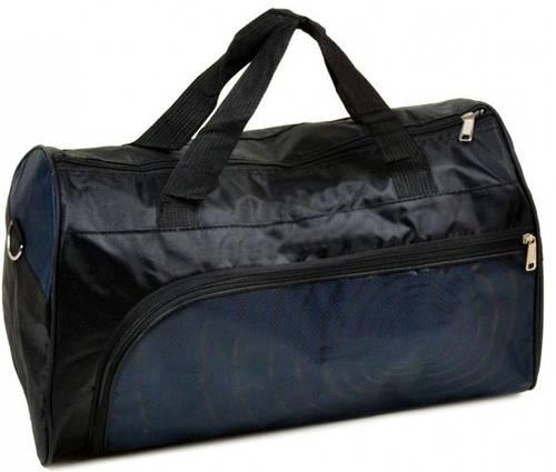 Дорожная спортивная комфортная cумка 28 л. текстиль 5786-6 blue