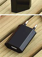 Универсальное USB зарядное устройство