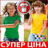 Детская футболка для девочек лекгая 100% хлопка