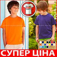 Детская футболка для мальчиков легкая 100% хлопок
