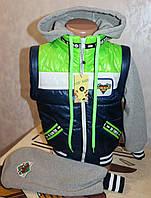 Детская Куртка (жилетка)  на мальчика трансформер от 5-8лет