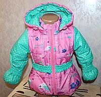 Детская Куртка на девочку весна от 1 - 6  лет