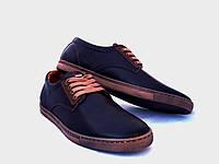 Туфли спортивные Konors кожаные черные