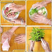 Одноразовые тонкие перчатки из полиэтилена для бытовых работ