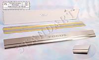 Накладки на пороги Ford FOCUS II 3D 2005-2010 / Форд Фокус standart