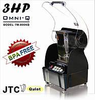 Профессиональный блендер JTC Omni-Q TM-800AQT BPA-free