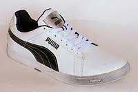 Кеды бело черные Puma