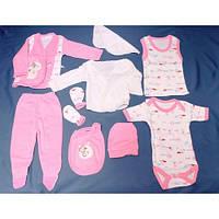 """Подарочный набор для новорожденного 10 в 1 """"Сима"""" розовый"""