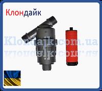 Промывной дисковый фильтр 3/4 для капельного полива