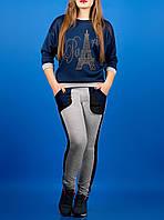 """Спортивный костюм для девушек """"Одри блюз"""" до 54 размера"""