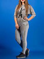 """Спортивный костюм для женщин """"Одри грей"""" до 54 размера"""