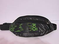 Сумка-банан  (вместительная сумка для носки на груди и на поясе)