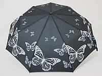Женский зонт полуавтомат с бабочками