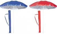 Зонт садовый, пляжный, торговый с наклоном 3 м.