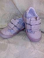 Туфли бежевые детские 21 р-р