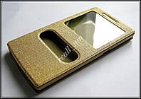 Золотистый чехол-книжка DW CASE для смартфона OnePlus One