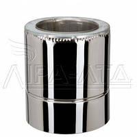 Труба-сэндвич дымоходная (термо) 0,25 метра 0,5мм н/н AISI 304