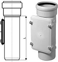 Ревизия 100 Skolan dB Бесшумная внутренняя усиленная канализация OSTENDORF (Германия)