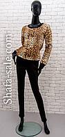 Свитшот женский леопардовый принт