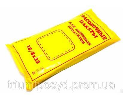 маленькие бумажные пакеты с логотипом дешево москва от 100 штук