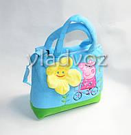 Детская сумка голубая