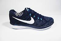 Мужские кроссовки Nike Air Max Thea, синие, текстиль, Р.  43 44