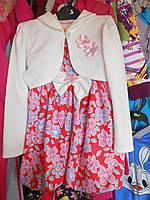 Платье для девочки из французкого трикотажа с болеро от 4 до 5 лет