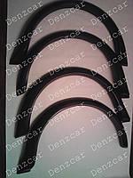 Арки расширительные ВАЗ 2121 (полукруглые)