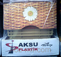 """-Комод пластиковый  """"Плетенная корзина с ромашкой"""", фирма AKSU. Производитель Турция."""