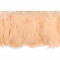 Тесьма из лебяжьих перьев .Цвет Peach. Цена за 0.5м