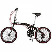 Детский (подростковый) двухколесный алюминиевый складной велосипед Profi черный