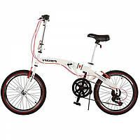 """Детский велосипед складной 20"""" для детей (от 115 см. до 140 см.) белый"""
