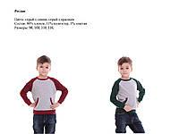 Пуловер для мальчика Артем. Размер 98 - 146 см