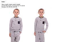 Пуловер для мальчика Две кнопки. Размер 122 - 146 см