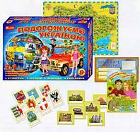 Настольная игра Путешествуем по Украине