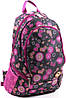 Рюкзак школьный подростковый 15 л. Bagland 53060