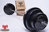 Штанга 72 кг + 2 блина x 2,5 кг в ПОДАРОК!