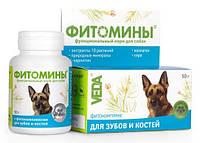 Фитомины - Для зубов и костей для собак