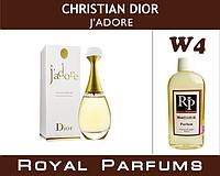 Духи на разлив Royal Parfums 100 мл Christian Dior «J'adore» (Кристиан Диор Жадор)