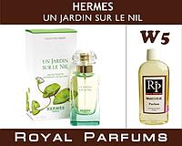 Духи на разлив Royal Parfums (Рояль Парфюмс) 100 мл Hermes «Un Jardin Sur Le Nil» (Гермес Сады Нила)
