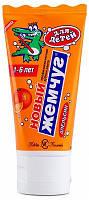Зубная паста Новый Жемчуг для детей Апельсин 50мл